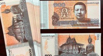 Tỷ giá đồng Riel campuchia, đổi tiền Campuchia sang VNĐ ở đâu ?