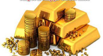 Vàng 96 là gì, vàng 96 giá bao nhiêu, phân biệt vàng 96 và 9999