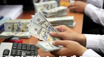 1 triệu đô la Mỹ (USD) bằng bao nhiêu tiền Việt nam (vnđ) ? Tỷ Giá USD hôm nay
